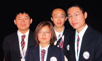 <figcaption>2006 Olympian Medalists (L-R) Jason Wu, Jawon Lee, Meng Xiao He, and Allen Lin. Credit: COURTESY OF THE CENTER FOR EXCELLENCE IN EDUCATION</figcaption>