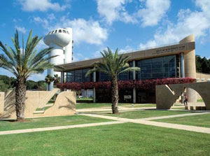 <figcaption>Dwek Campus Center with the Koffler Accelerator in the background Credit: Courtesy of the Weizmann Institute of Science</figcaption>